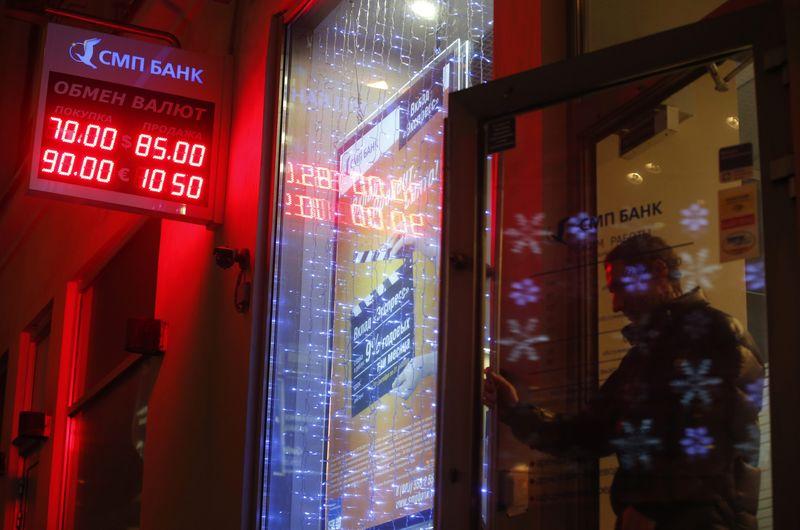 Рубль в минусе с оглядкой на нефть
