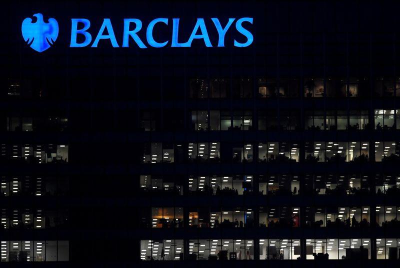 Barclays увеличил прибыль в 1 кв более чем вдвое за счет бума торговли акциями