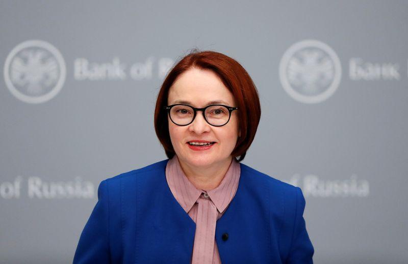 Глава ЦБР пообещала депутатам ставки по депозитам, покрывающие инфляцию