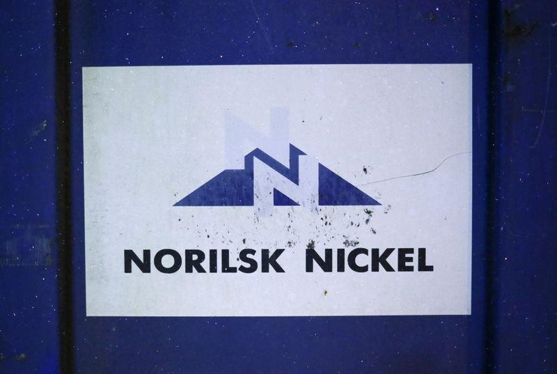 Норникель вывел на биржу первый в мире цифровой ETC на углеродно-нейтральный никель