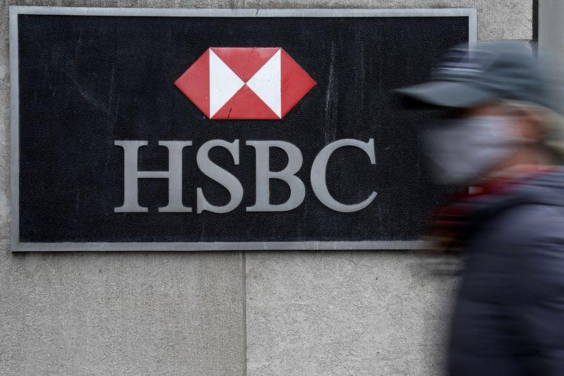 Акции HSBC в Гонконге растут, освобождение топ-менеджера Huawei ослабляет напряженность