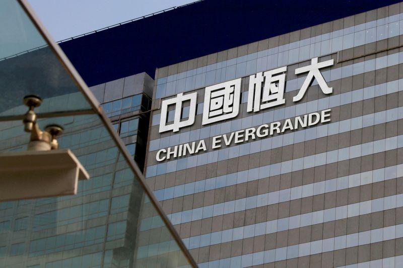 Китай подталкивает госкомпании к покупке активов Evergrande