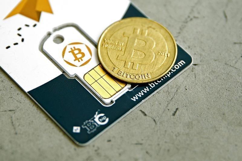 Покупку криптовалют на иностранных биржах Россия запрещать не собирается - Моисеев