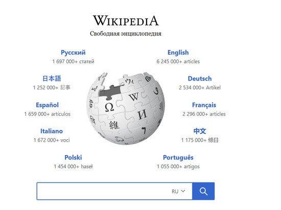 В Мьянме заблокировали «Википедию» на всех языках