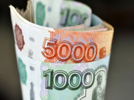 Часть россиян получит новую выплату в 68 тысяч рублей