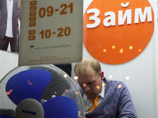 К россиянам снова вернулась привычка занимать до зарплаты