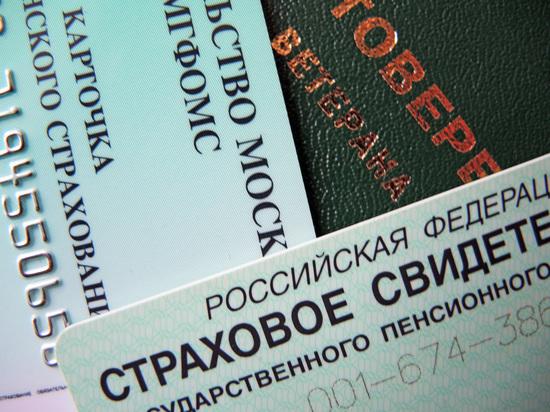 Назван срок объявления индексации пенсий работающим пенсионерам