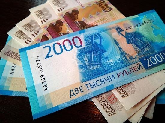 Экономист Масленников назвал способ получить прибавку к пенсии