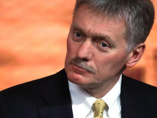 В Кремле посетовали на упорный отказ Турции признать Крым Россией