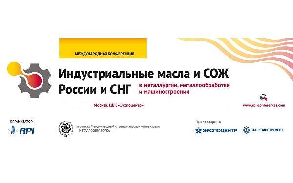 24-28 мая в Москве состоится выставки «Металлообработка-2021»