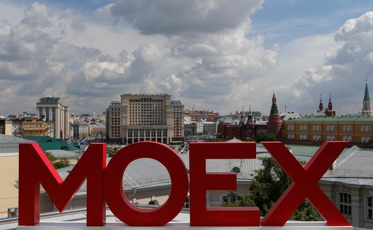 ВТБ Капитал рекомендовал к покупке акции Мосбиржи