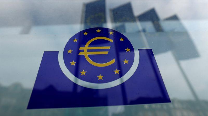 ЕЦБ прогнозирует более высокую инфляцию в 21г, прогноз роста ВВП изменился незначительно