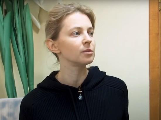Поклонская заявила, что сделала ряд политических ошибок