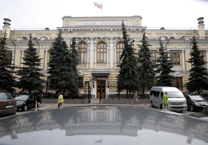 Сальдо операций ЦБ по представлению и абсорбированию ликвидности снизилось до 94,4 млрд руб.