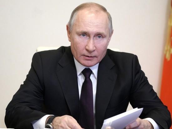 Путин велел чиновникам бить народ ценами не так сильно
