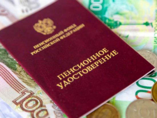 Порядок перевода пенсий в России предложили изменить