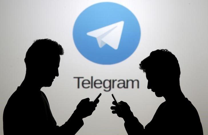 Спрос на бонды Telegram оказался умеренным