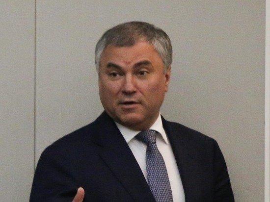 Володин назвал слова Байдена о Путине оскорблением россиян