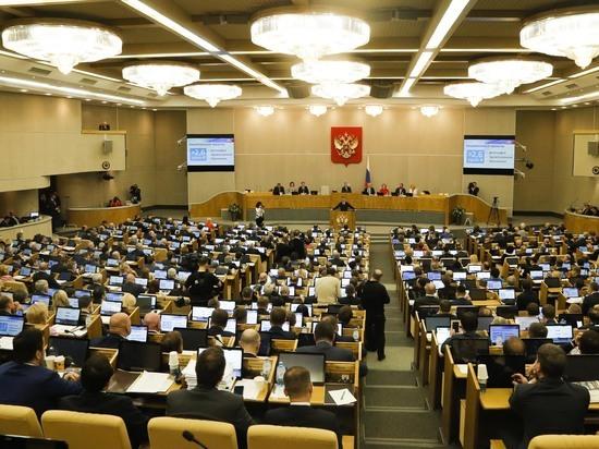 В Думе признали неизбежность четырехдневки в России