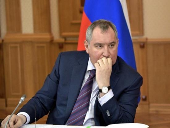 Рогозин обвинил США в попытке