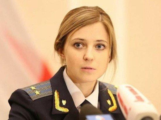 Поклонская выступила против «русского мира» и Стрелкова