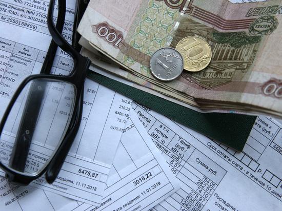 Минтруд вводит беззаявительную соцдоплату к пенсии с 2022 года