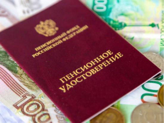 В России изменится порядок назначения соцдоплаты к пенсии