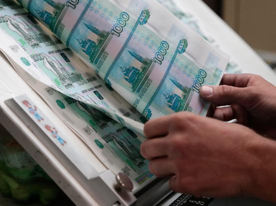 Замена городов на банкнотах породила шутки: