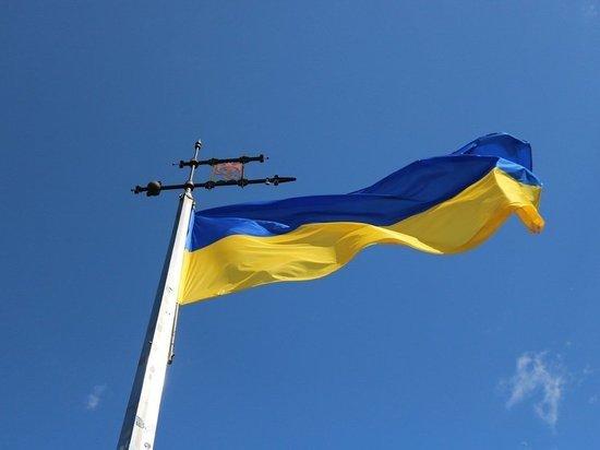 Власти Украины признали Россию