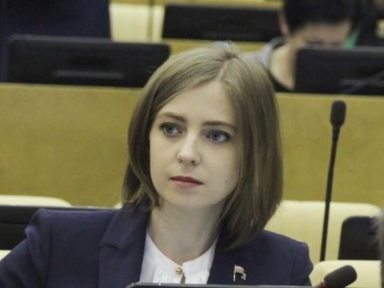 Поклонская ответила на критику слов о Донбассе после окрика из ДНР
