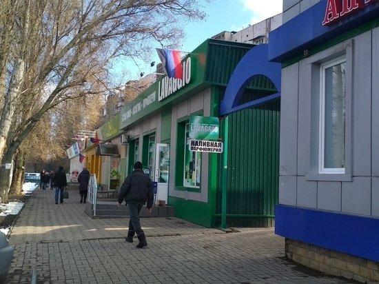 «20 тысяч рублей - неплохая зарплата»: как живут люди на Донбассе