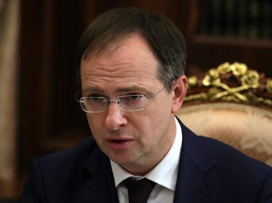 Мединский раскрыл вражеский план ограбления России