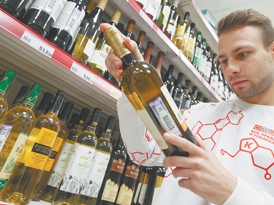 Молдавское вино и яблоки лишились льгот на российском рынке