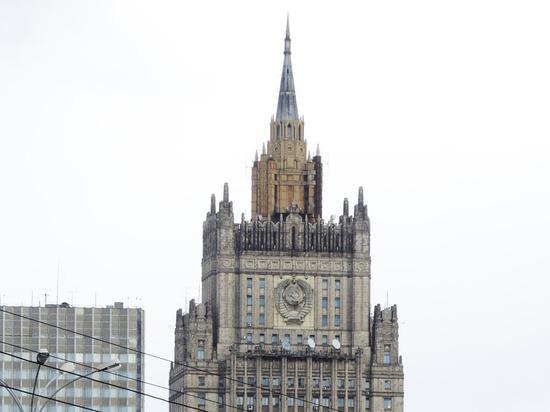 МИД России ответил «непонятливым» США по Украине: «догоняйте»