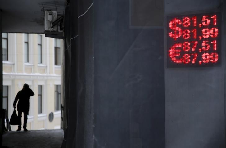 В течение ближайшей недели с 10 по 16 апреля ожидаются выплаты купонных доходов по 5 выпускам еврооблигаций
