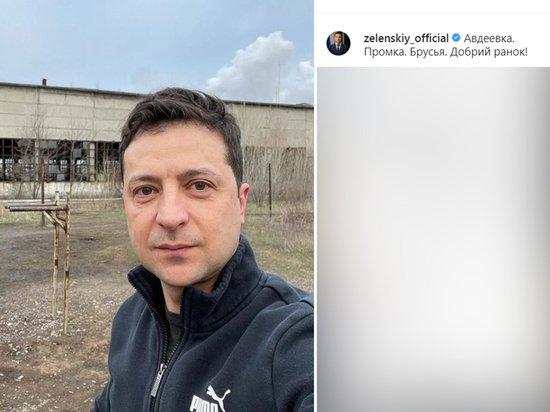 «Помятый» Зеленский начал утро на Донбассе с брусьев