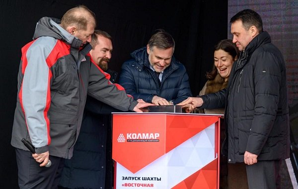 «Колмар» запустила в Якутии высокотехнологичную шахту «Восточная Денисовская»