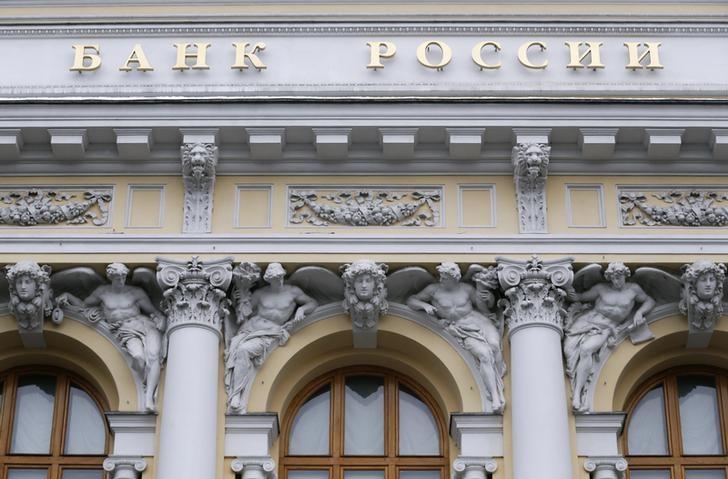 ЦБ РФ 13 апреля проведет аукционы по размещению 42-го, 43-го и 44-го выпусков КОБР объемом 520,4 млрд рублей