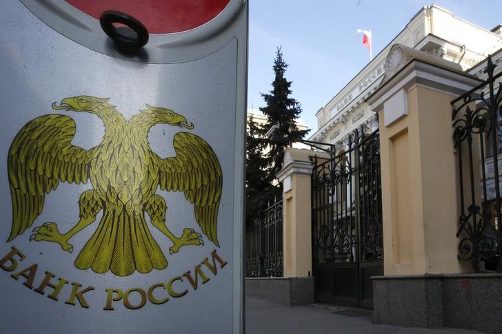 Нерезиденты в марте продали российские акции на 33,6 млрд руб. - ЦБ РФ