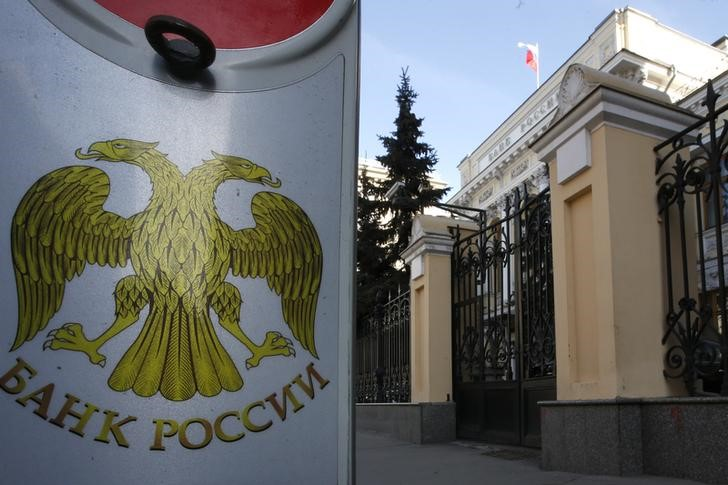 В марте доля вложений нерезидентов в ОФЗ сократилась до 20,2% - ЦБ РФ