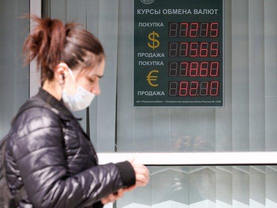 Рублю предсказали резкое падение в мае