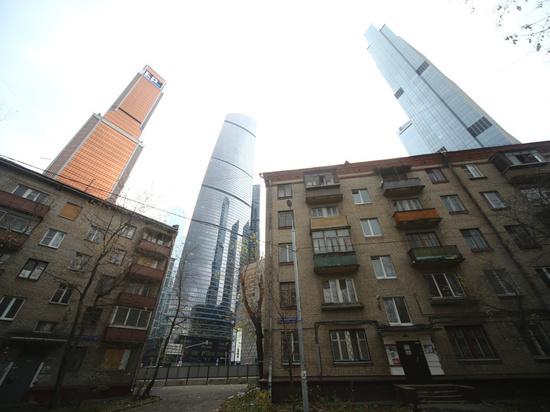 Цены на квартиры в Москве оказались завышены втрое