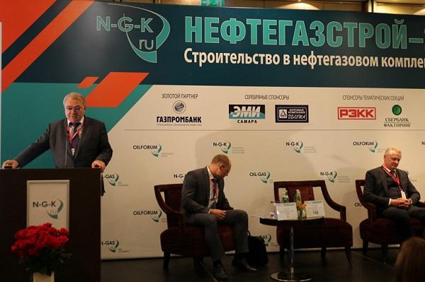 27 мая в Москве состоится X конференция НЕФТЕГАЗСТРОЙ - 2021