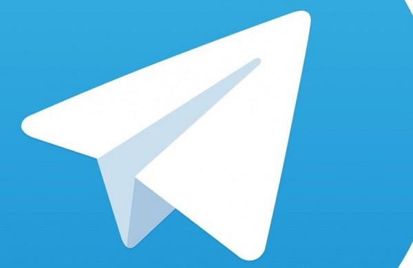 «МОСГАЗ» запустил официальный Telegram-канал «Мегапаскаль»