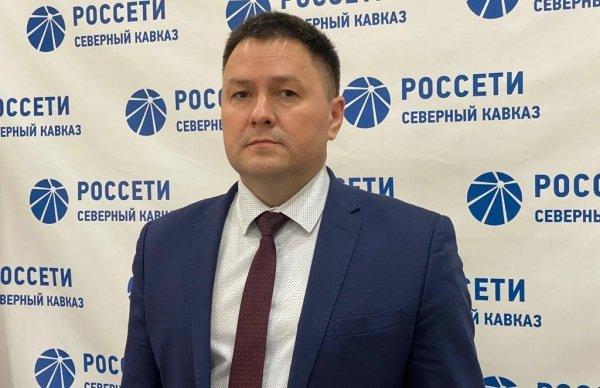 Сергей Пашин назначен и.о. директора «Севкавказэнерго»