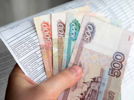 Должники пожаловались на серьезную переплату за услуги ЖКХ