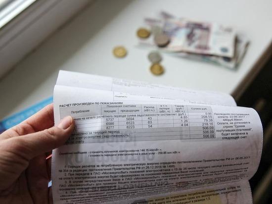 Госдума решила защитить должников по ЖКХ