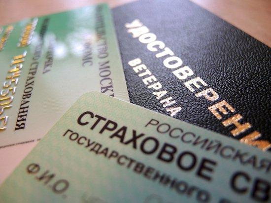 Россиян предупредили о риске остаться вообще без пенсий