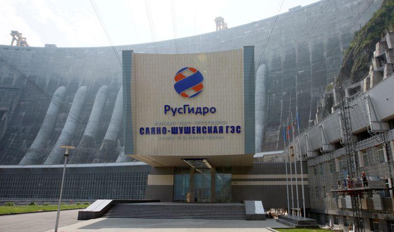 Русгидро одобрила инвестплан на 21-25гг в размере 517,7 млрд р