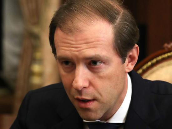 Манутров стал «самым богатым» министром российского правительства